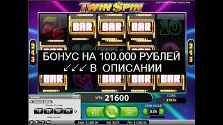 [Ищи Бонус В Описании ] Игровые Автоматы Вулкан Играть На Реальные Деньги Игровые Автоматы