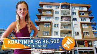 Недвижимость в Турции. Недорогая квартира с мебелью в Алании, Турция. Махмутлар    RestProperty