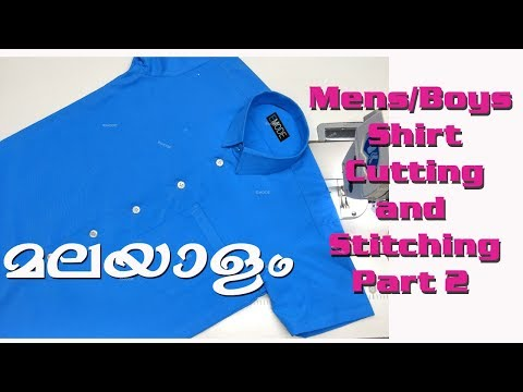 Mens Shirt Cutting And Stitchng Malayalam, Boys Shirt /uniform Shirt Stitching Malayalam Part 3