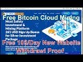 Minejem Mining Review  ! Free Bitcoin Cloud mining 2018  Free $261 Signup Bonus