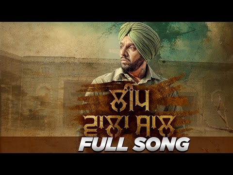 Leap Wala Saal (Full Video) | Jazzy B | Latest Punjabi Song 2016 | Speed Records