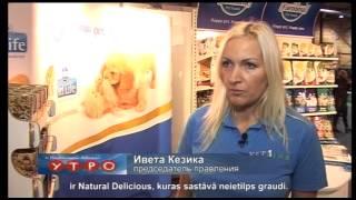 Корм и медикаменты для домашних животных