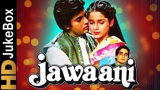 Jawaani (1984) | Full Video Songs Jukebox | Neelam Kothari, Karan Shah | Best Bollywood Hindi Songs