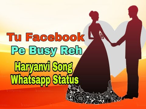 Tu Facebook Pe Busy Reh | Haryanvi Song Whatsapp Status | Raju Punjabi Song Status | Haryanvi status