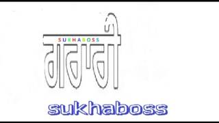 DJ REMIX PUNJABI 2013 HOUSE MUSIC