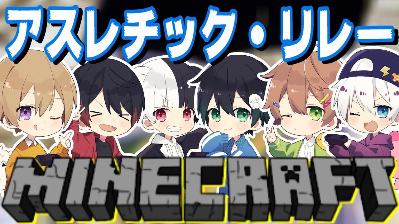【マインクラフト】東京五輪にちなんだアスレチックで遊んだら…【ゲーム実況】