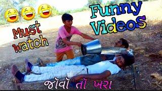 Funny videos-Funny Desi Boys-Must watch||New Comedy video 2019||CGVS GROUP VARVADA
