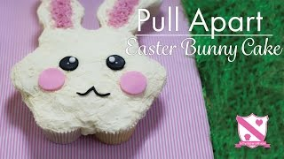 Easter Bunny Pull Apart Cake - In The Kitchen With Kate
