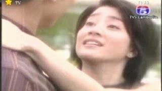 អ្នកស្នងមរតក ភាគ21បញ្ចប់/Thai movies
