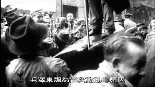 毛澤東傳之共產黨鬥爭史 第二集