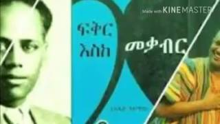 Teddy Afro TeddyAfro Ethiopian Music Teddy Zefen Teddy new songs new teddy afro