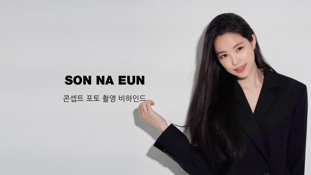 Off-StageㅣWITH 손나은 콘셉트 포토 촬영 비하인드