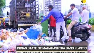 Maharsahtra plastic ban: Indian state fights plastic pollution