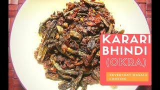 Karari Bhindi Recipe(Crispy Okra)- Bhindi Recipe Pakistani - Bhindi Masala Recipe