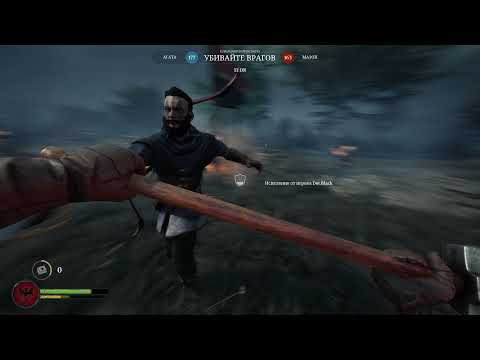 Chivalry 2 Game 14 - The Battle of Wardenglade | The Footman |