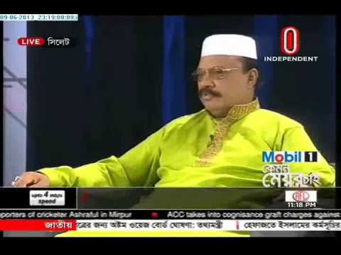 Kemon Mayor Chai? Sylhet, 9 June ,2013