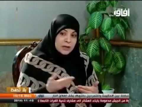 مقابلة مع النائبة الدكتورة حنان الفتــلاوي 11 11 2014