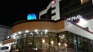 Достопримечательности Перми. Вращающийся Земной шар(, 2015-11-18T15:54:05.000Z)