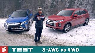 Mitsubishi ASX 2,0 CVT 4WD vs Mitsubishi Eclipse Cross 1,5 TURBO MIVEC S-AWC