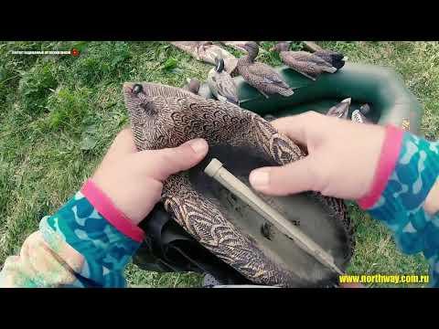 Сминаемые чучела уток для охоты от российского бренда Норс Вей (North Way)