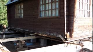 ЮраИга Передвижка дома, замена фундамента(, 2014-08-29T05:40:36.000Z)