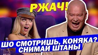 ЖЕСТЬ! Полякова БЕЗ ШТАНОВ - ДО СЛЁЗ