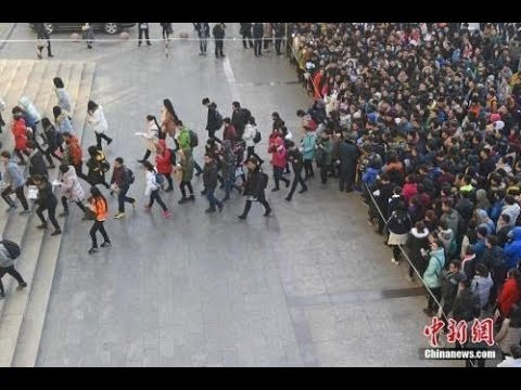"Three provinces to start 2018 civil servants recruit ""Beijing test"" register now"