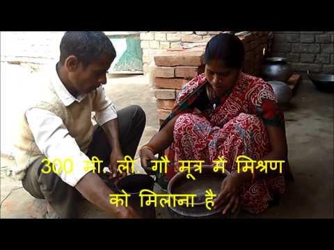 Brahmastra preparation Jeevika Bihar