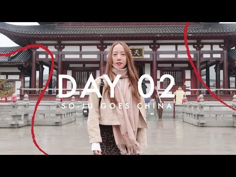 ✈ [CHINA TRAVEL] It's Like Nothing We've Seen Before! DAY 2 | SO-JU TWINS