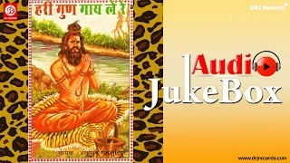 Hari Gun Gay Le Re  Jukebox Full Songs  Rajasthani Bhajan  Hanuman Gadsuriya HD