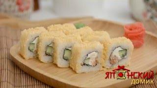 Доставка суши в Омске - Японский домик. Приготовление ролла Начос(, 2016-05-18T11:23:45.000Z)