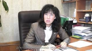 Мамитова Н.В. Стили и жанр написания научных работ(, 2015-12-23T00:48:30.000Z)