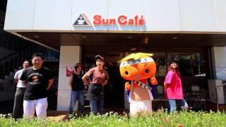 Sun Café 柿生店 https://tabelog.com/en/kanagawa/A1405/A140508/14060...