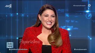"Helena Paparizou - ""Enopios Enopio"" Interview (02/2021)"