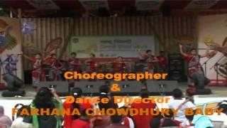 BAFA Dance Pahela Baishakh 1417 (Part 1)