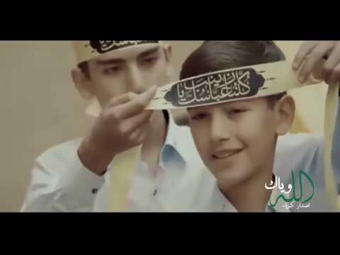 القصيدة التي ابكت من شاهدها الى الشهداء حسين الاكرف قصيدة الله وياك اصدار كبرياء 2017 محرم