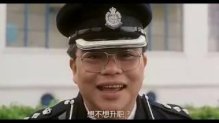 【周星馳-HD】逃學威龍 最新 高清 HD 2017