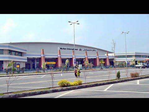 Multan Airport Landing