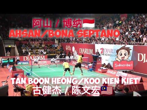 低视角-古健杰/陈文宏 VS 阿山/博纳 !! - Nice Angle - Koo Kien Kiet/Tan Boon Heong Vs Ahsan/Bona -