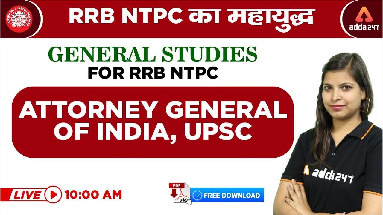 RRB NTPC 2019 - NTPC का महायुद्ध - Attorney General of