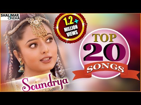 Soundarya Top 20  Telugu Hit Songs   Songs Jukebox  Best Collection