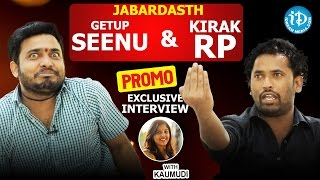 Jabardasth Comedians Getup Seenu and Kirak RP Exclusive Interview PROMO | Talking Movies With iDream
