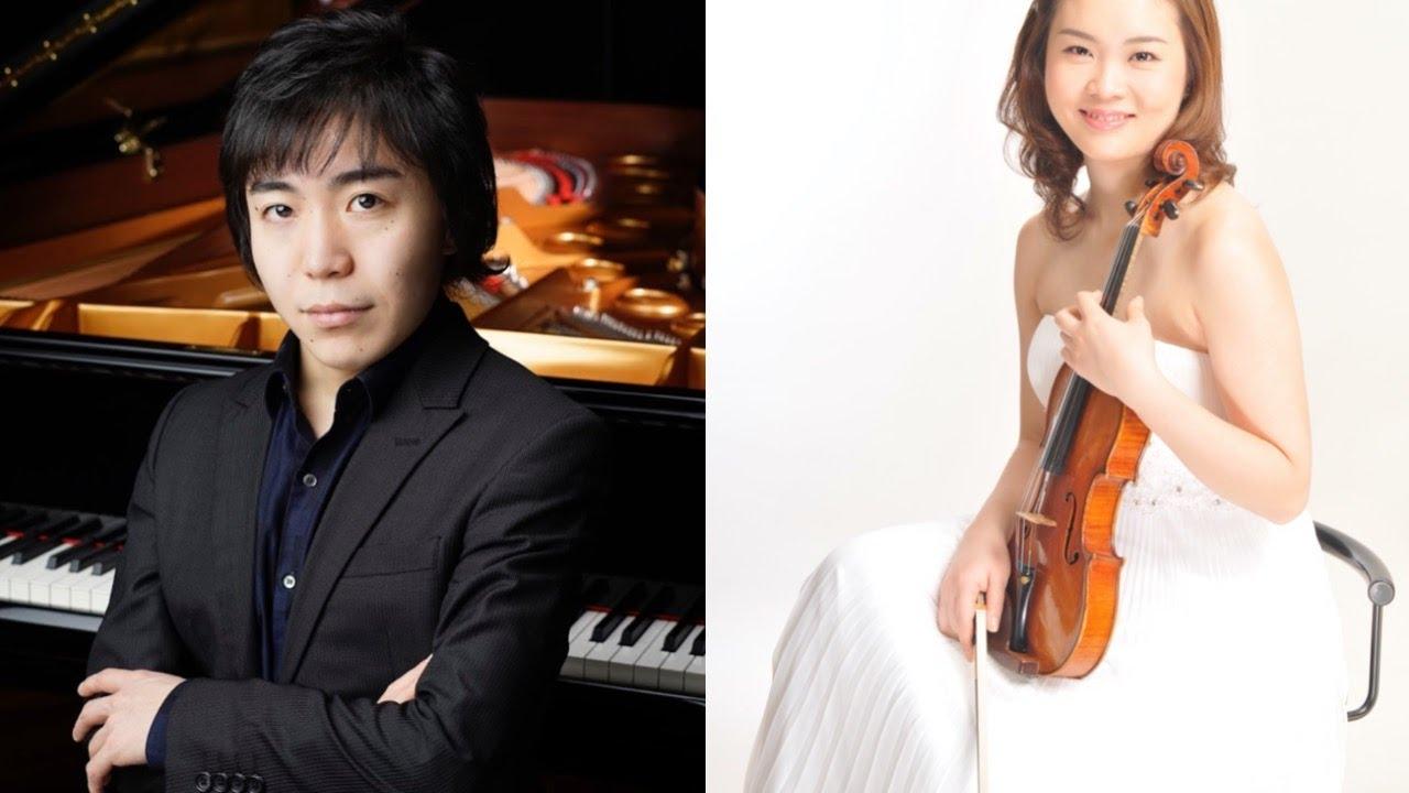 黒岩 航紀×岸本萌乃加 〜ピアノとヴァイオリンのコンサート〜