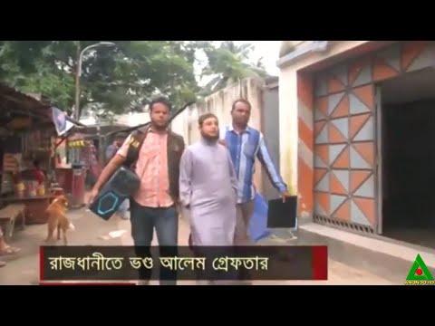 দেখুন  আহসান হাবীব পেয়ার প্রতারনা  জনপ্রিয় ইউটিউবার Ahsan Habib Pair   Ahp Tv