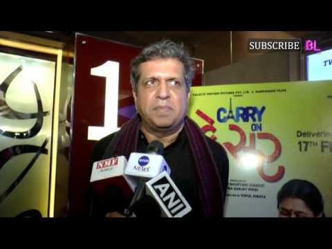 Darshan Jariwala at Screening of Carry On Kesar