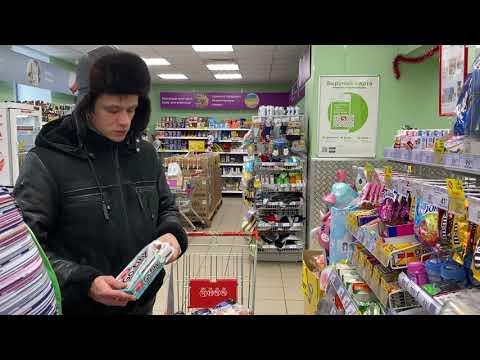 """«Пятёрочка"""" ул. Тукаева 16. Сода"""