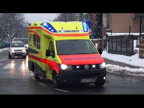 Ambulance 5 NMP UKC Ljubljana