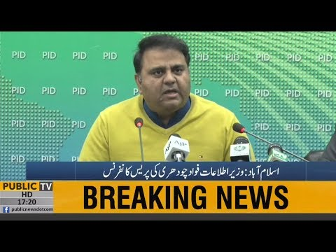 Information Minister Fawad Chaudhry press conference today   31st December 2018