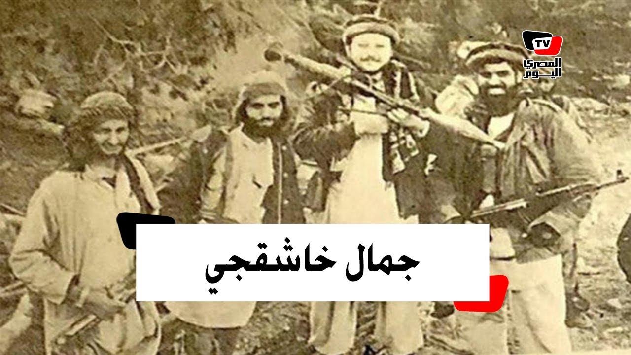 المصري اليوم:من هو جمال خاشقجي .. صديق بن لادن ؟