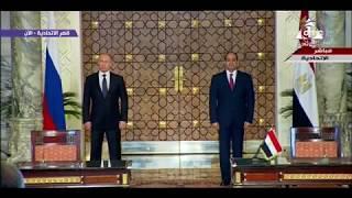 تغطية خاصة - لحظة توقيع اشارة البدء في مشروع محطة الطاقة النووية وتزويد مصر بالوقود النووي